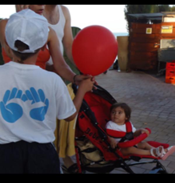 Ένα μπαλόνι… χίλια χαμόγελα!