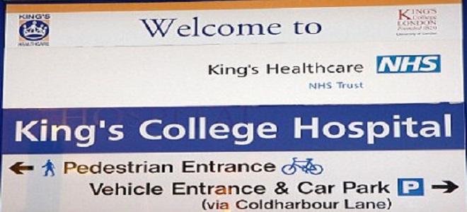 Ικανοποίηση από διαβεβαιώσεις Υπουργού Yγείας σε σχέση με συμφωνία με Kings College