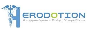 herodorion