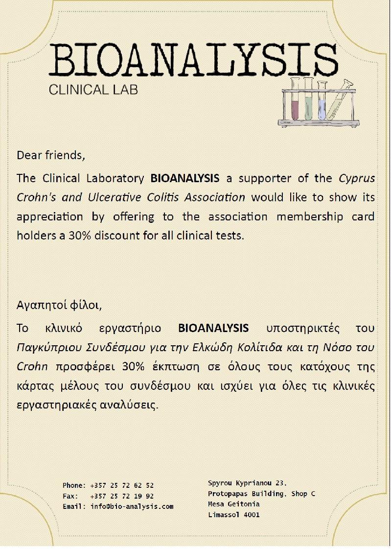 bioanalysisOffer