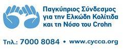 2021_Cycca_Logo